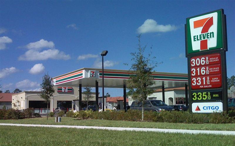 Open Gas Stations Near Me >> Americana: 7-Eleven | Great American Things